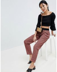 New Look - Printed Jogger - Lyst