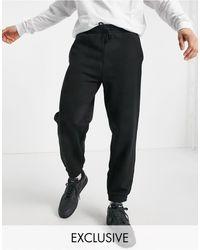 New Look Черные Джоггеры -черный Цвет