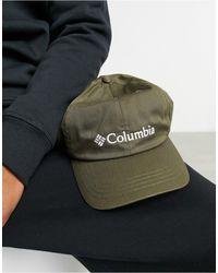 Columbia Кепка Цвета Хаки Roc Ii-зеленый Цвет