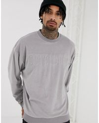 ASOS Oversized Towelling Sweatshirt With Slogan Text Print - Gray