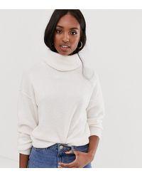 ASOS ASOS DESIGN Tall - Soffice maglione - Multicolore
