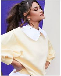 ASOS Cotton Frill Collar - White