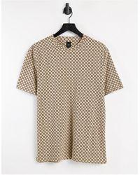 River Island Camiseta tostada - Marrón