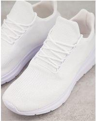 New Look Белые Трикотажные Кроссовки -белый