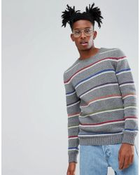 ASOS - Lambswool Sweater With Fine Stripes - Lyst