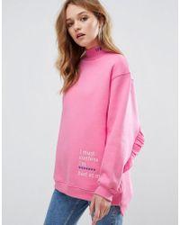 Pull&Bear - Logo Ruffle Detail Sweater - Lyst