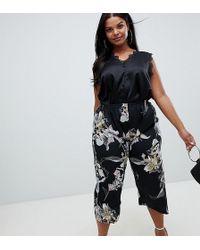 AX Paris - Slim Leg Floral Trousers - Lyst