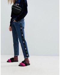 Iceberg | Jewel Side Distressed Hem Straight Leg Jeans | Lyst