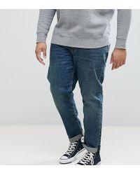 ASOS - Plus Slim Jeans In Vintage Dark Wash - Lyst