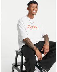 ASOS T-shirt oversize bianca con stampa di Blondie - Bianco