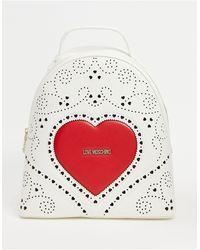 Love Moschino Zaino con logo con cuore grande bianco