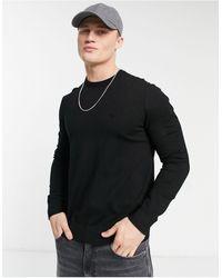 Emporio Armani Черный Трикотажный Джемпер С Маленьким Логотипом -черный Цвет