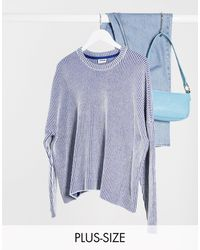 Noisy May - Maglione oversize a coste blu - Lyst