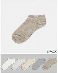 ALDO Girawen 5 Pack Ankle Socks - Multicolour