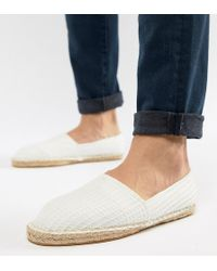 ASOS - Wide Fit Espadrilles In White With Texture - Lyst
