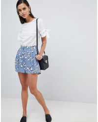 Y.A.S - Printed High Waisted Shorts - Lyst
