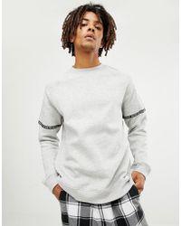 Bershka - Sweatshirt In Light Grey With Side Taping - Lyst