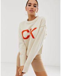"""Calvin Klein - Вязаный Джемпер С Логотипом """"ck"""" -кремовый - Lyst"""