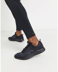 New Balance Черные Кроссовки Running Freshfoam Arishi-черный Цвет