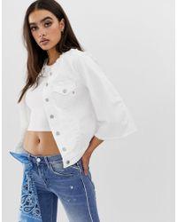 info for 53510 fceb0 Giacca di jeans bianca con maniche ampie e corte - Bianco