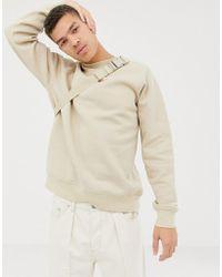 ASOS - Oversized Sweatshirt In Heavyweight Beige Jersey - Lyst