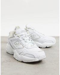 New Balance Серо-белые Кроссовки 452-белый