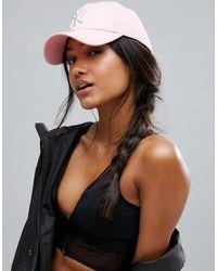 KTZ 9 Forty - Cappellino rosa cipria