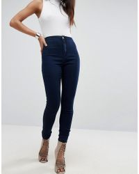 Missguided | Vice High Waisted Super Stretch Skinny Jean | Lyst