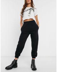 New Look - Черные Джоггеры С Манжетами -черный Цвет - Lyst