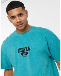 New Look - – Oversize-T-Shirt mit Osaka-Print - Lyst