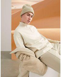 ASOS Oversized Sweatshirt With Half Zip - Natural