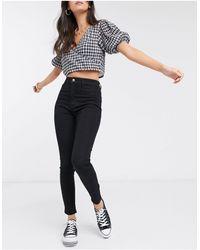 Pull&Bear High Waist Ultra Skinny Jean - Black