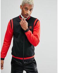 adidas Originals - Seoul Pack Winter Track Jacket In Black Bs2659 - Lyst