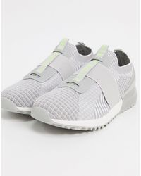River Island Mcmlx Elasticated Knitted Sneakers - Gray