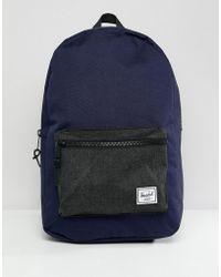 Herschel Supply Co. - . Peacoat Dark Blue And Black Crosshatch Settlement Backpack - Lyst