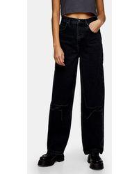 TOPSHOP Baggy Jeans Met Scheuren - Zwart