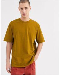 ASOS Camiseta gruesa - Amarillo