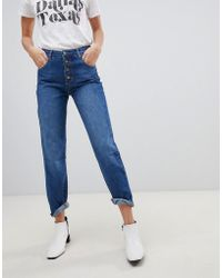 Stradivarius - Str 4 Button Mom Fit Jean - Lyst