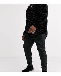 ASOS Plus Super Skinny Coated Leather Look Jeans - Black