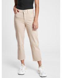 Athleta Flex Straight Crop Jean - Multicolor
