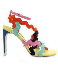 Kat Maconie Omela Yellow Multicolour Sandal