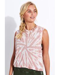 Free People Love Tank Tie Dye - Taupe - Pink