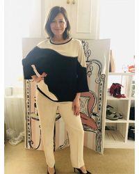 Beatrice B. Cream Tailored Pants - Multicolour