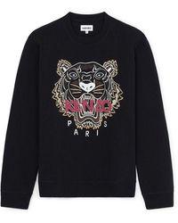 KENZO - Sweaters - Lyst