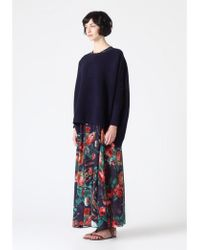 Paisie - Oversized Ribbed Jumper In Navy - Lyst