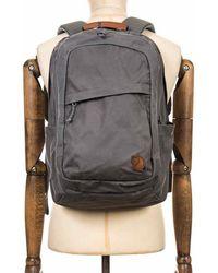Fjallraven Fjallraven Raven 28l Backpack - Super Gray Colour: Super Gray