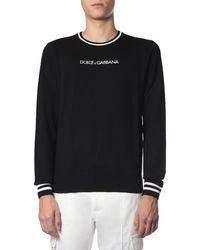 Dolce & Gabbana Crew Neck Sweater - Black
