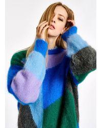 Essentiel Antwerp Agadir Sweater - Blue