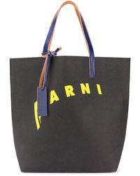 Marni Logo Print Tote Bag - Multicolor