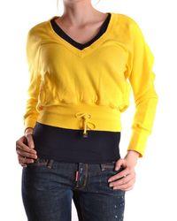 DSquared² Sweatshirt Dsquared - Yellow